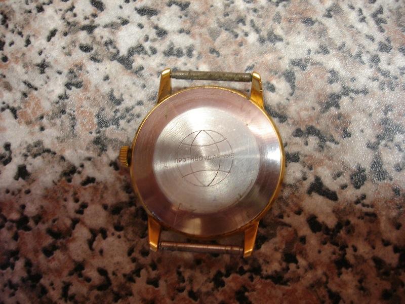 3725d516f Popis inzerátu. Prodám staré hodinky ruské výroby značka Raketa. 16 JEWELS.  Hodinky jsou natahovací a plně funkční.